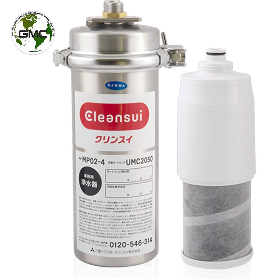 Thiết bị lọc nước thương mại Mitsubishi Cleansui MP02-4